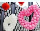 包头七夕情人节店面、活动节日氛围气球、七夕主题气球
