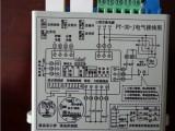 调节模块PT-3D-J