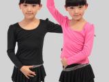 加厚加绒儿童拉丁舞裙女童考级练功服儿童舞蹈表演服上衣裙裤套装