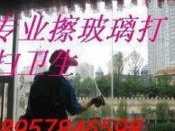 宁波专业家政打扫家庭卫生 出租房卫生 二手房开荒等