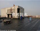 深圳屋面防水补漏 龙岗外墙防水补漏 横岗卫生间防水