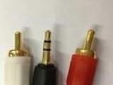 音频线3.5mm转莲花 一分二 音频线 音箱线 3.5转双莲花1