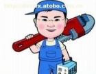 专业清洗地热管道维修,换分水器等