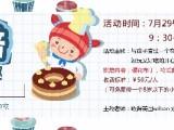 广州家政公司 广州鸿浩家政海珠区保姆月嫂优质提供价格