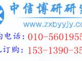 中国冷饮(水冰)行业调查与投资前景分析报告年
