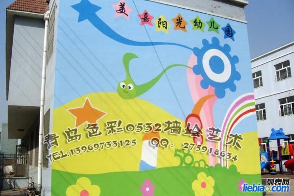 青岛幼儿园墙绘 幼儿园彩绘 幼儿园墙体彩绘 幼儿园外墙彩绘
