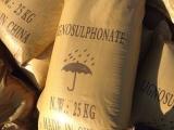 木质素磺酸钾 天津叶兹出品