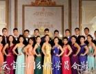 广东省专业主持人商业主持婚礼司仪普通话专业培训