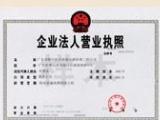东莞废品回收公司,惠州废铁品回收中心,深