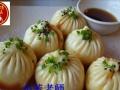正宗生煎包宜昌学习技术的烹饪学院