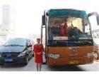 从永康到莆田的汽车(大巴车)在哪里上车+多久到+多少钱?