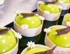 东莞蛋糕店加盟要多少钱_优选全国十大品牌麦莎蒂斯