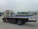 内乡高速道路救援 拖车救援