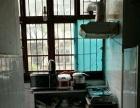 洋下新村 3室1厅1卫 1厨限女生 有宽带冰箱空调可做饭