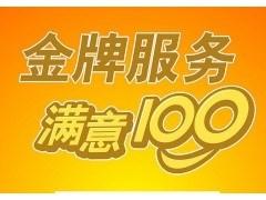 欢迎来电-!上海博世锅炉全国维修(各区售后总部电话