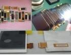 南宁回收华为液晶总成 深圳收购华为手机屏