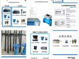 工法桩SMW工法记录仪(专用)