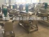 北京夹层锅加盟电话
