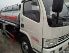 东风5吨油罐车加油车及新车直销