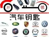 松江洞泾开锁公司开锁24小时营业