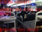 西安到邯郸汽车+一览表+)+/票价