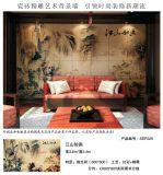 供应佛山价格较优惠的瓷砖背景墙砖诚招苏州相城区的经销商加盟