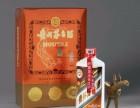 中国铁路贵州茅台酒回收价格 大连回收名酒地方国营茅台