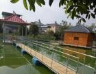 茶花源生态农庄
