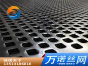 衡水供应实用的不锈钢板冲孔网方型孔