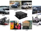 北京周邊車載監控錄像機