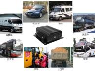 汽车gps定位安装行车记录仪安装车载录像机安装