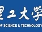 南理工MBA,南京优士博精品小班2019届预售中.