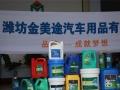 上海车用尿素设备 专注尿素用品15年先进工艺金美途
