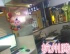 TP美食广场内盈利中小吃店诚心转让