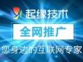 武昌网站建设 光谷哪里有做网站的 洪山微信小程序开发
