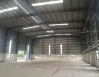 大型工业厂房(含高压蒸汽)2270平米单层钢构厂房出租