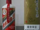 南京军区酒,茅台**南京军区酒,南京军区**茅台酒价格