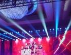 珠海会议会展策划,展台搭建,电视LED屏,音响舞台