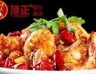 上海香辣虾免加盟培训