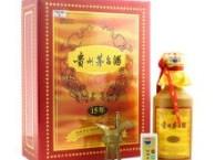朝阳回收30年茅台酒瓶-京广桥回收茅台酒礼盒50年