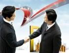 七里甸代办公司营业执照工商注册税务外包安诚财务放心