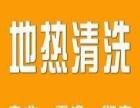 潍坊五区专业地暖清洗打压侧漏防漏水