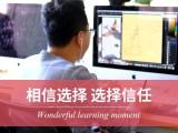 北京UI设计培训机构-火星人 拥有专业的师资队伍
