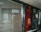 天瑞新城 繁华地段  级写字楼 豪华装修看房随时