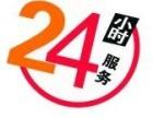 欢迎访问~~江阴大金空调各区售后维修官方网站受理中心电话