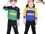 2015上海琪志校服厂家高端定制儿童春装运动服 可混批 优质实惠