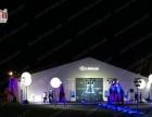 大型展览、活动篷房租赁销售—珠海丽日帐篷