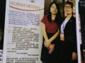 淄博临淄催乳专业催乳师满月发汗