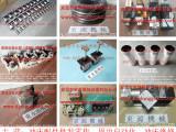 滨州冲床过载保护装置,W23D-3S-02泵电磁阀-冲床配件