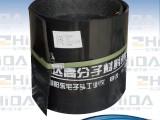 热收缩带 热收缩套 聚乙烯辐射交联 加强型热收缩套